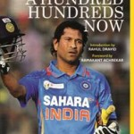 SACHIN A HUNDRED HUNDREDS NOW